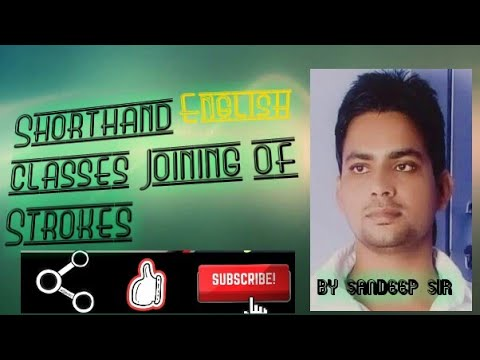 How to learn Joining of stroke in Stenography, joining consonants in shorthand
