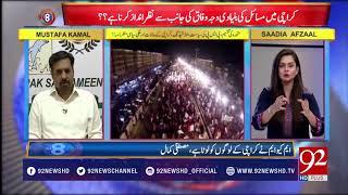 92 at 8 (Exclusive Interview With Mustafa Kamal) - 19 April 2018 - 92NewsHDPlus