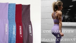 6c0e29e334cb85 'HONEST' GYMSHARK REVIEW | ARE THEY WORTH IT? | LEAN BACK WORKOUT
