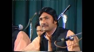 Iss Karam Ka Karon Shukar Kaise Ada - Ustad Nusrat Fateh Ali Khan - OSA Official HD Video