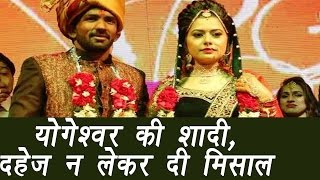 Yogeshwar Dutt marries Congress leader