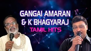 Gangai Amaran & K.Bhagyaraj Tamil Hits Jukebox || Tamil Songs || T-Series Tamil