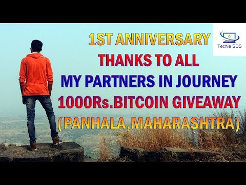 1st Anniversary of Techie SDS | 1000 Rs.Bitcoin Giveaway-Thanks to All-Panhala,Kolhapur,Maharashtra