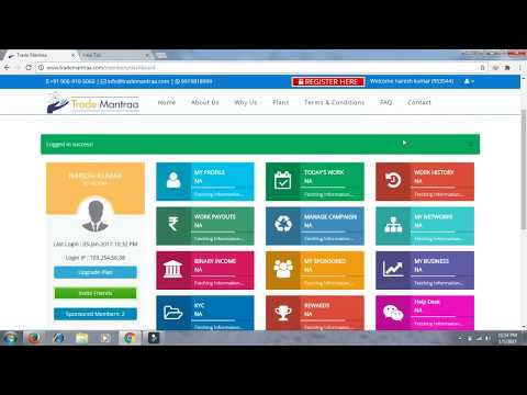 Earning Online Money Without investment Rajister Free ||Trade Mantraa|| S. id 953544