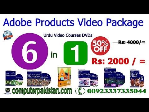 Graphic Design Video Courses in Urdu Hindi