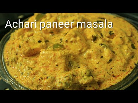 Achari paneer - Creamy achari paneer masala - Paneer recipe - Paneer masala - Paneer gravy