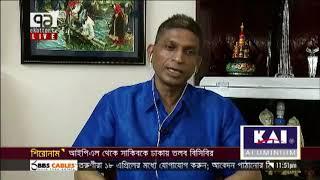প্রসঙ্গ নুসরাত হত্যা: সহযোগীরা পালিয়ে বাঁচতে পারবে না, বলছে পিবিআই | একাত্তর জার্নাল | Ekattor TV
