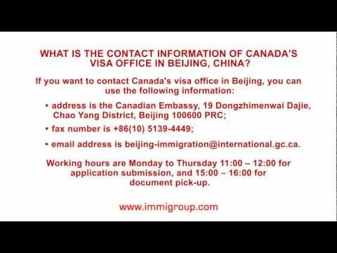 What is the contact information of Canada's visa office in Beijing, China?