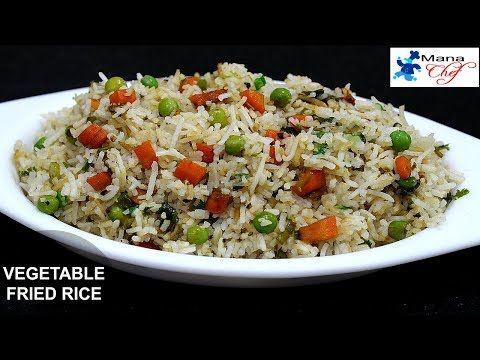 Vegetable Fried Rice In Telugu