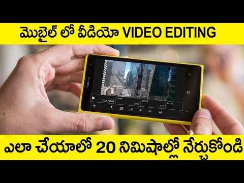 Xxx Mp4 Learn Video Editing In 20 Minutes Using Mobile Telugu Tech Tuts 3gp Sex