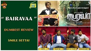 Bairavaa Movie Review   Smile Settai Dumbest Review   Ilaiyathalapathy Vijay , Keerthi Suresh