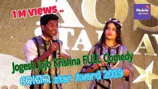 Jogesh JoJo Comedy With Krishna !! Koshal Star Award 2019