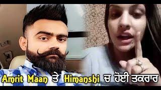 Amrit Maan irritating Himanshi Khurana | Dainik Savera