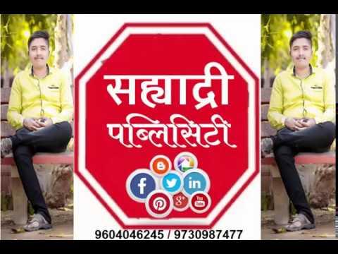 Cricket Trance Friendship Cricket Club Avsari, Pune.