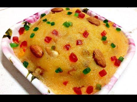 எசென்ஸ் இல்லாத கேசரி எப்படி செய்யலாம் னு இந்த வீடியோ ல பாருங்க|Pineapple Fruit Kesari in tamil