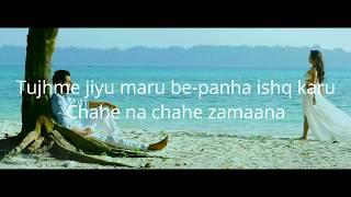 Waada Raha Sanam Lyrics | Ft : Vipin Sharma & Sonia Dey | Latest Bollywood Romantic Songs 2017