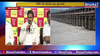 Devineni Uma Holds Press Meet Sensational Comments On AP CM YS Jagan || Bharat Today