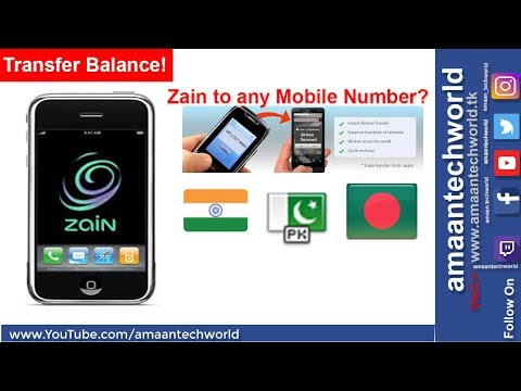 HOW TO || Transfer! || zAIN? || BALANCE TRANSFER || To INDIA MOBILE NUMBER