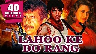 Lahoo Ke Do Rang (1997) Full Hindi Movie | Akshay Kumar, Naseeruddin Shah, Karishma Kapoor