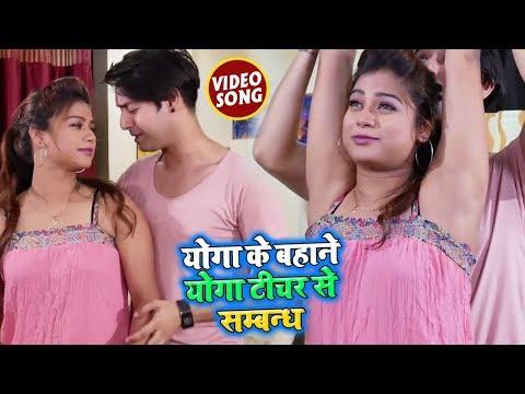 Xxx Mp4 योगा के बहाने योगा टीचर से सम्बन्ध Yoga Teacher Ke Saath Hindi Short Film KG Films 3gp Sex