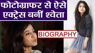 Shweta Tripathi Birthday: Biography, Lifestyle, Love life, Unknown facts | FilmiBeat