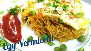vermicelli recipe │ vermicelli egg recipe │ Egg Seviyan