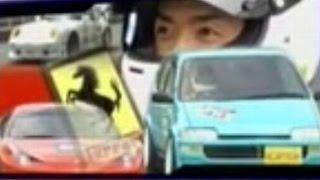 """ポルシェ・フェラーリ・スーパーカーをブッちぎるホンダ「トゥデイ」凄い軽自動車 Amazing HONDA """"Today(660cc)"""" to beat Porsche and Ferrari"""
