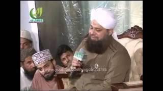 Heart Touching kalaam of  HUZUR MUFTI E AAZAM E HIND, MUSTAFA RAZA KHAN(R.A.) [SON OF AALA HAZRAT]
