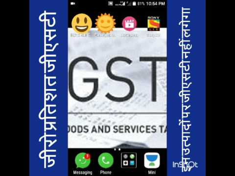 No GST TAX free only profits,  these product is tax  free, start your business free, no registration