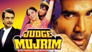 Judge Mujrim (1997) Full Hindi Movie | Sunil Shetty, Jeetendra, Ashwini Bhave