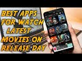 TOP 5 Android Movie Apps To Watch and Download Latest Movies and Tv shows on Release Day [bangla]