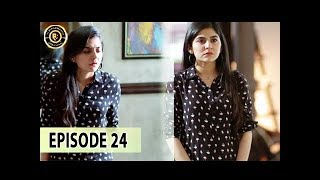 Teri Raza Episode 24 - 14th Dec - Sanam Baloch & Shehroz Sabzwari - Top  Pakistani Drama
