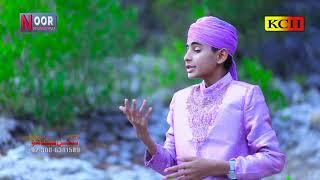 Nori Nori Un Ka Chara|| نوری نوری ان کا چہرہ میرے محمد ایسے ہیں ||Beautful Urdu Naat Shakeel Sindhu