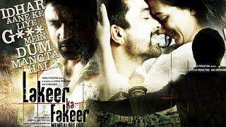 Hindi Movies 2015 Full Movie | Lakeer Ka Fakeer | Ajaz Khan | Bollywood Movies 2016 Full Movie