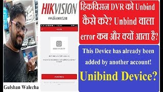 How To create Hik Connect account Remote viewing Hikvision