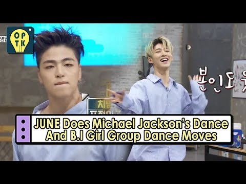 [Oppa Thinking - iKON] JUNE Does M.J Dance And B.I Girl Group Dance 20170715