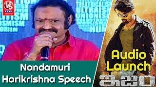 Nandamuri Harikrishna Speech | ISM Movie Audio Launch | Kalyan Ram, Aditi Arya, Puri Jagannadh