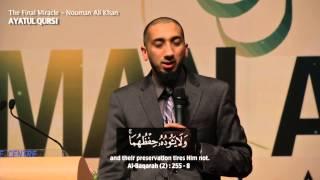 Ayatul Qursi - Ustadh Nouman Ali Khan