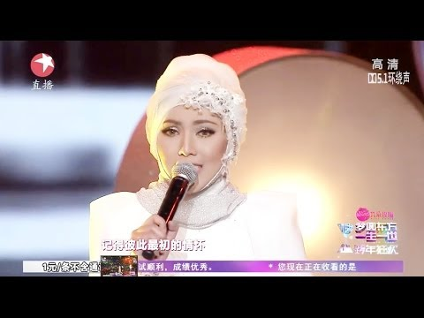 Shila Amzah 茜拉【New Year Eve Party】《A Moment Like This》HD 720p