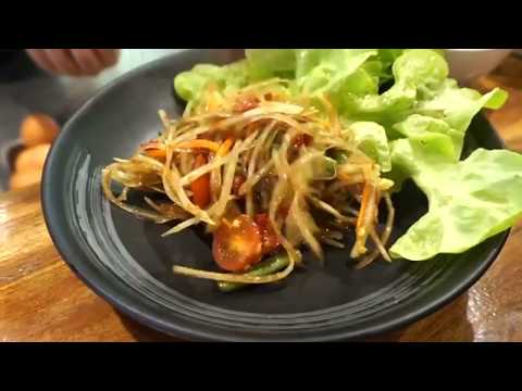 Recipe: Som Tum Lao (Tham Mak Khoong) by Zaab Street Kitchen