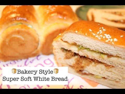 How to Make Super Soft Bakery Style Tang Zhong Milk Bread   湯種牛奶土司