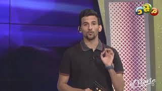 ماشاء الله تبارك الله الحلقه رقم 2 مختصره مشاركة أحمد بقناة المجد برنامج المنصه