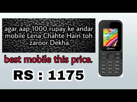 RS:1000 ka best mobile phone in Pakistan recommend 2017