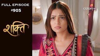 Shakti - 10th November 2019 - शक्ति - Full Episode