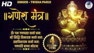 Om Gan Ganpataye Namo Namah | Ganesh Mantra, गणेश मंत्र | Siddhivinayak Aarti | Beautiful bhajan