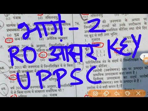 uppsc RO PAPER ANSWER KEY 8 APRIL 2018 CUTOFF GS PAPER ANALYSIS SAMIKSHA ADHIKARI EXAM part 2
