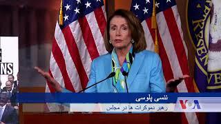 Washington Refocuses on Immigration - VOA TV Ashna