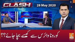 Exclusive Talk with Dr Azmat | Clash with Imran Khan | GNN | 28 May 2020