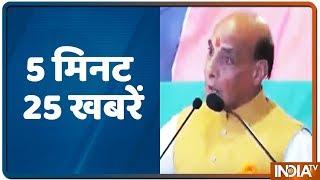 Aaj Ki Pehli Khabar   5 Minute 25 Khabrein   August 19, 2019