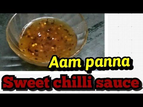 Sweet Chilli Sauce Recipe | how to make Sweet Chilli Sauce | Aam Panna Chilli Sauce .